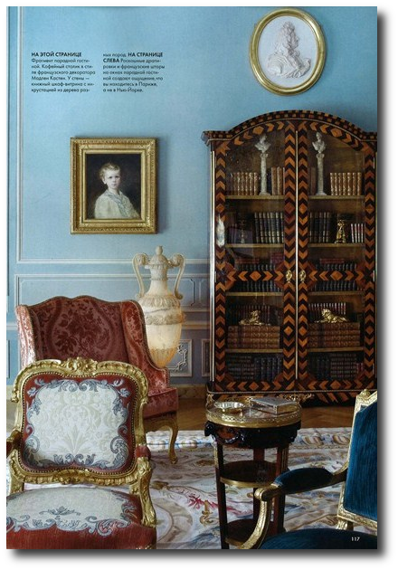 Elle decor russie 2 sept 2011